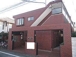 煉瓦館39[105号室]の外観