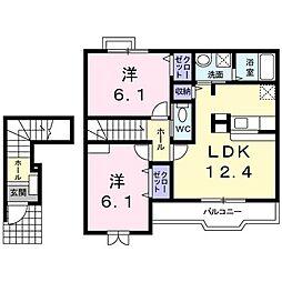 メゾン・ド・ヴァレ大迫B 2階2LDKの間取り