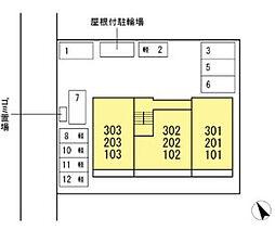 (仮)D−room中央[101号室]の外観