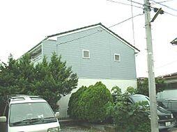 千葉県松戸市三矢小台の賃貸アパートの外観