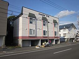 道南バス緑町郵便局前 2.5万円