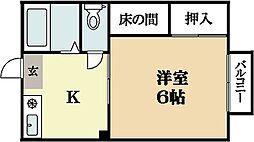 コスモハイツホクユー[2階]の間取り