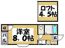 福岡県春日市日の出町2丁目の賃貸アパートの間取り