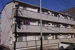 コート権太坂[3階]の外観