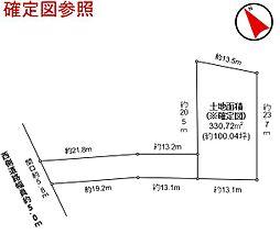 土地面積429.84平方メートル(約130.02坪)