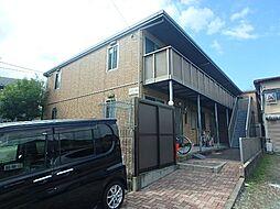 福岡県福岡市南区花畑2丁目の賃貸アパートの外観