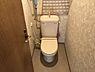 トイレ,2LDK,面積53.94m2,賃料6.0万円,JR函館本線 倶知安駅 徒歩13分,,北海道虻田郡倶知安町北五条西1丁目