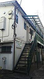 サンオリーブ[2階]の外観