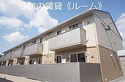 JR篠栗線 篠栗駅 徒歩12分の賃貸アパート