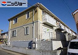 アリエルII B棟[1階]の外観