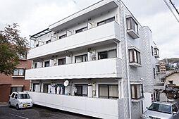 広電西広島(己斐)駅 2.0万円