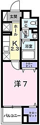 コレクトライル[4階]の間取り