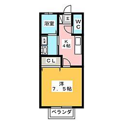 ハイツひまわり[2階]の間取り