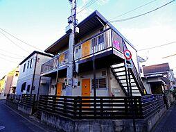 東京都東村山市富士見町5丁目の賃貸アパートの外観