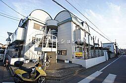 高根公団駅 2.8万円