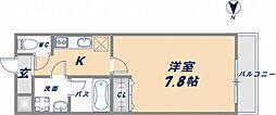 エスティームII番館[2階]の間取り