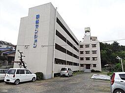 磯松マンション[102号室]の外観