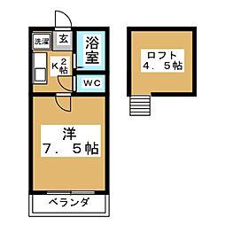 ハイツ・ピアIII[1階]の間取り