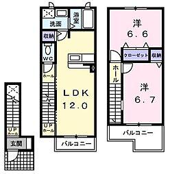 ファミーユ森田[203号室]の間取り