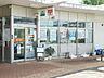 藤の台郵便局郵便・貯金・保険・ATM 取り扱いしております。駐車場はございません。 徒歩 約11分(約823m),2LDK,面積48.65m2,価格830万円,小田急小田原線 町田駅 バス15分 藤の台団地下車 徒歩5分,,東京都町田市本町田