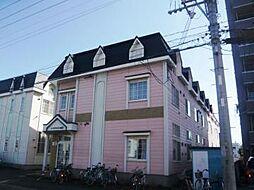 北海道札幌市東区北二十一条東1丁目の賃貸アパートの外観
