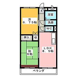 シグナル[1階]の間取り