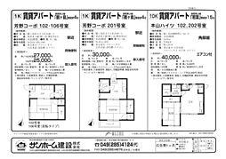 本山ハイツ[102号室]の外観