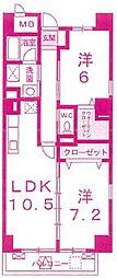 神奈川県川崎市宮前区東有馬5丁目の賃貸マンションの間取り