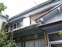 巣鴨駅 2.1万円