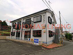 福岡県嘉穂郡桂川町大字土師の賃貸アパートの外観