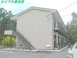 三重県いなべ市大安町石榑東の賃貸アパートの外観