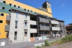 エルマーナB棟[1階]の外観