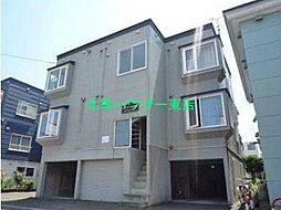 北海道札幌市東区北十八条東17丁目の賃貸アパートの外観