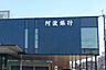 周辺,2LDK,面積52.17m2,賃料5.6万円,JR牟岐線 阿波富田駅 3.5km,,徳島県徳島市南沖洲1丁目9-6