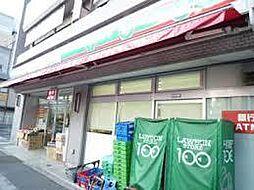 東京都西東京市北原町1丁目の賃貸アパートの外観