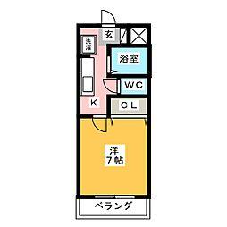 グランメール草薙      175034[2階]の間取り