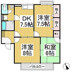 ロイヤルパーク篠ノ井 B棟[2階]の間取り
