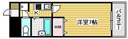 プレザント花園[6階]の間取り