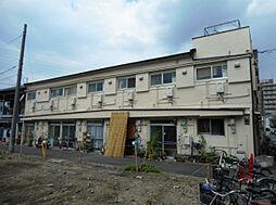阪本ハイツ[2階]の外観