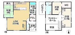 法隆寺駅 3,680万円