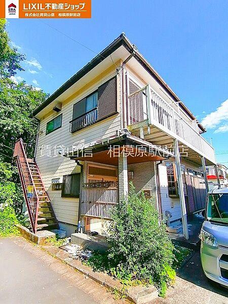 コーポ若草 2階の賃貸【神奈川県 / 相模原市緑区】
