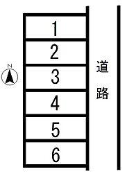 丸山駅 0.5万円