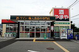 [テラスハウス] 兵庫県川西市花屋敷1丁目 の賃貸【/】の外観