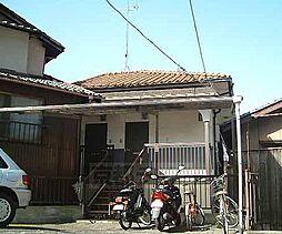 京都府京都市東山区今熊野南日吉町の賃貸アパートの外観