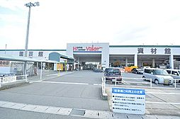 Home Center Valor(ホームセンターバロー) 勝幡店(1403m)