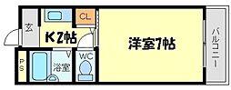 北沢マンション[2階]の間取り
