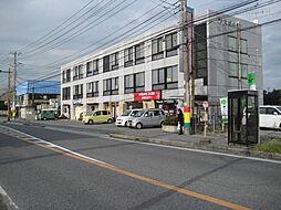 内房線 五井駅 徒歩6分