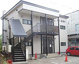 北海道小樽市奥沢1丁目の賃貸アパートの外観