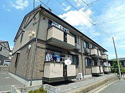 コモド八ヶ崎B[1階]の外観