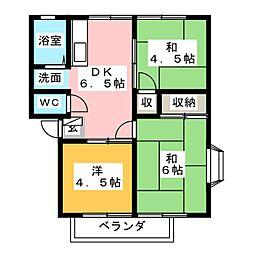 サンビレッジ島田A[2階]の間取り